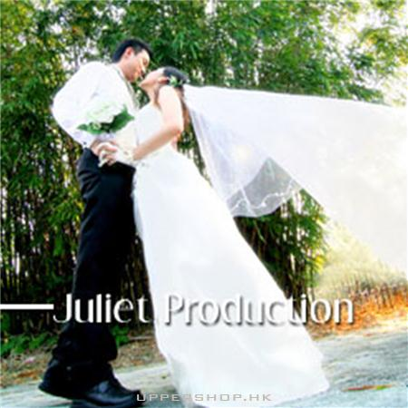 Juliet Production