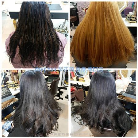 Days Hair