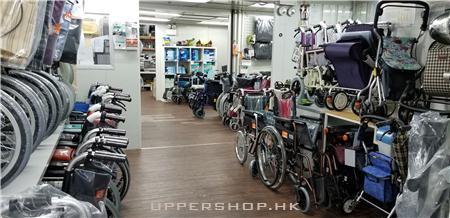 鉑康輪椅及復康產品專門店