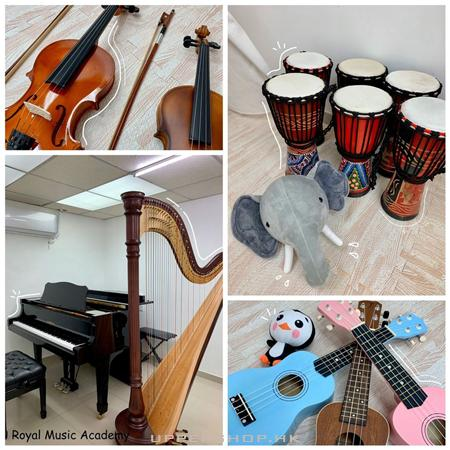 皇室音樂學院