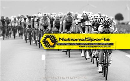 National Sports Customized Sportswear