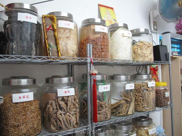 華豐藥業保健藥療營養湯