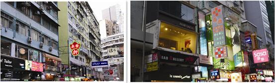 香港樓上商舖展示牌