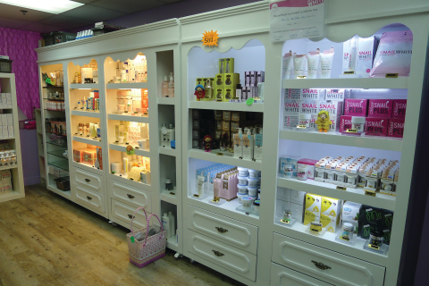 泰國護膚品專門店