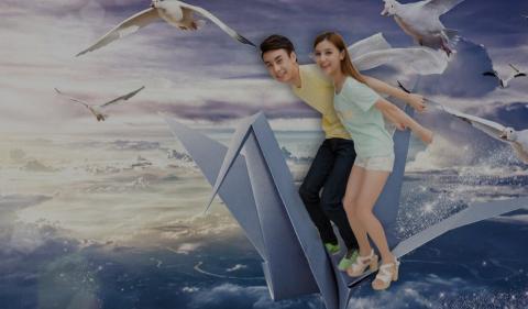 3D畫夢想起飛