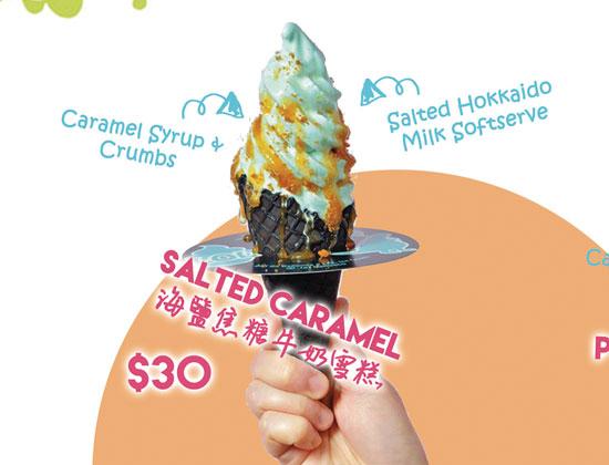 香港雪糕店