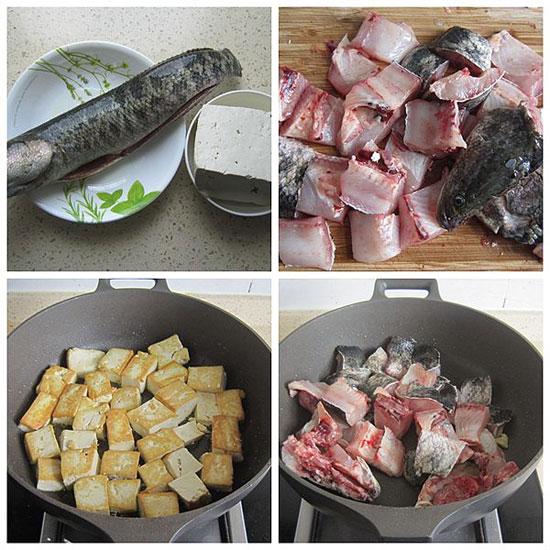 黑魚豆腐湯