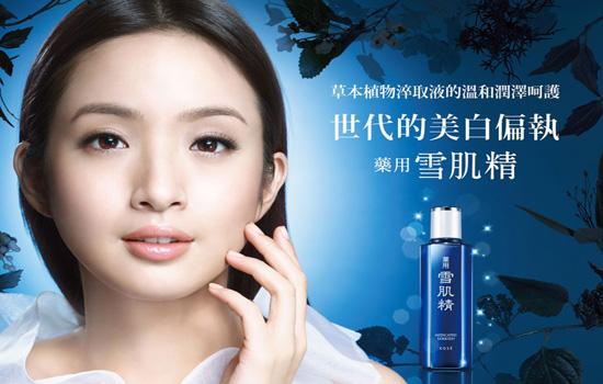 香港化妝品店