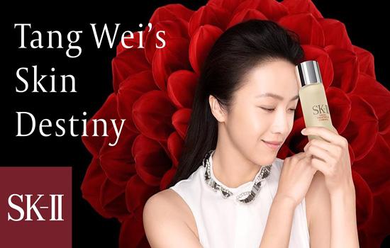 香港護膚品店